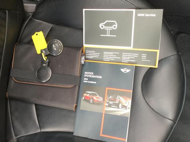 Mini Mini Mini COOPER SD 143 PACK RED HOT CHILI GPS TO