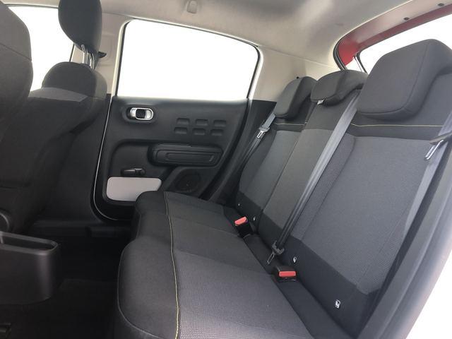 Citroën Citroën C3 PURETECH 82CH FEEL+GPS